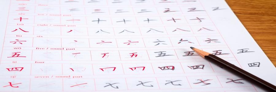 华人孩子学中文怎样才能事半功倍?